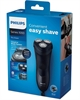 Picture of Philips Shaver - S1110/04